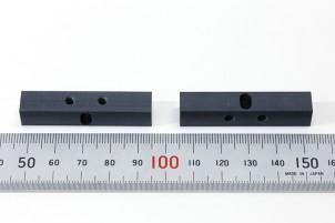 樹脂加工 プラスチック加工 紙ベーク(黒)