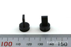 樹脂加工 コストダウン プラスチック加工 MC801 樹脂部品