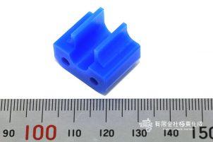樹脂加工 プラスチック加工 コストダウン MCナイロン MC901