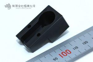 樹脂加工 プラスチック加工 ABS(黒) コストダウン