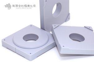 樹脂加工 プラスチック加工 PVC(塩ビ) コストダウン