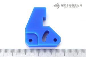 樹脂加工 プラスチック加工 MCナイロン(MC901)大阪 コストダウン