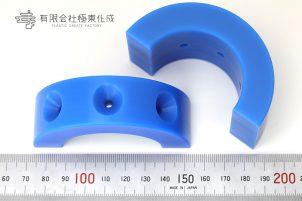 樹脂加工 プラスチック加工 MCナイロン(MC901) 大阪 コストダウン