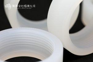 樹脂加工 プラスチック加工 PP(N) 大阪 コストダウン
