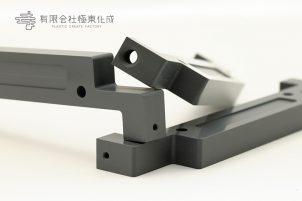 樹脂加工 プラスチック加工 耐熱PVC(塩ビ ダークグレー) 大阪 コストダウン